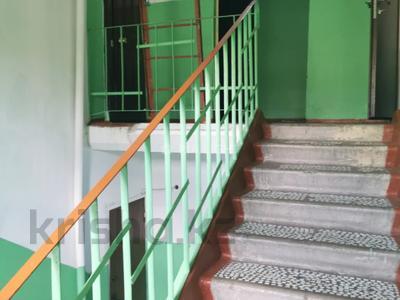 2-комнатная квартира, 65 м², 5/5 этаж, Сатпаева — Розыбакиева за 25 млн 〒 в Алматы, Бостандыкский р-н — фото 14