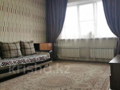 2-комнатная квартира, 65 м², 5/5 этаж, Сатпаева — Розыбакиева за 25 млн 〒 в Алматы, Бостандыкский р-н — фото 5