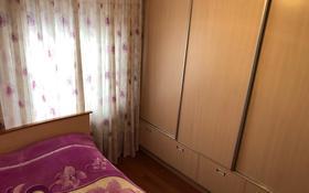7-комнатный дом, 135 м², 5.5 сот., Р.Басибекова 71а за ~ 22 млн 〒 в Талгаре