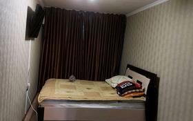 2-комнатная квартира, 48 м², 4/4 этаж, 1 микрорайон 8 за 7.8 млн 〒 в Капчагае