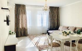 2-комнатная квартира, 70 м², 6/16 этаж посуточно, мкр Орбита-1, Навои 208/1 — Торайгырова за 15 000 〒 в Алматы, Бостандыкский р-н