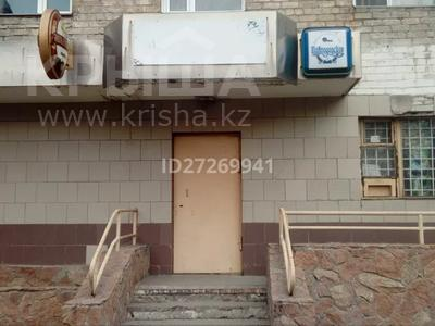 Магазин площадью 117.5 м², Павлова 9 за 20 млн 〒 в Павлодаре — фото 5