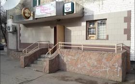 Магазин площадью 117.5 м², Павлова 9 за 20 млн 〒 в Павлодаре