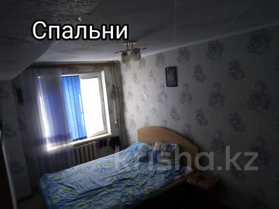 3-комнатная квартира, 57.7 м², 4/5 этаж, Тажибаева 25 за 13 млн 〒 в  — фото 4