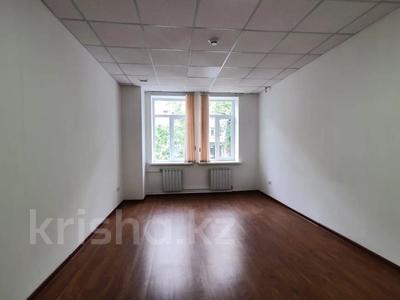 Здание, Панфилова — Гоголя площадью 1769 м² за 4.5 млн 〒 в Алматы — фото 4
