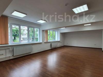 Здание, Панфилова — Гоголя площадью 1769 м² за 4.5 млн 〒 в Алматы — фото 8