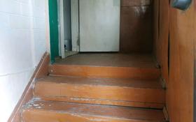 3-комнатный дом помесячно, 60 м², 8 сот., улица Навои 166а — Фестивальная за 100 000 〒 в Алматы