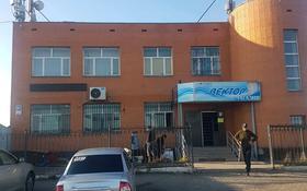 Здание, площадью 300 м², Ондырыс-Акбидай 24 за 130 млн 〒 в Нур-Султане (Астана), р-н Байконур