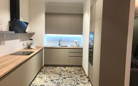 4-комнатная квартира, 126 м², 3/8 этаж, Керей и Жанибек хандар 6 за 60 млн 〒 в Нур-Султане (Астана), Есиль р-н