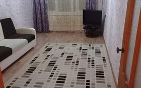 2-комнатная квартира, 60 м², 1/5 этаж посуточно, 11-й мкр 35 за 10 000 〒 в Актау, 11-й мкр