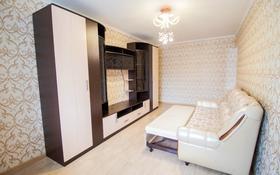 2-комнатная квартира, 45 м², 3/4 этаж, Жансугурова за 13 млн 〒 в Талдыкоргане