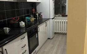 2-комнатная квартира, 60 м², Темирбека Жургенова за 16.3 млн 〒 в Нур-Султане (Астана)