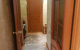 2-комнатная квартира, 43 м², 4/4 этаж, мкр №9, Мкр №9 за 17.8 млн 〒 в Алматы, Ауэзовский р-н