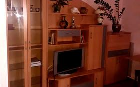 1-комнатная квартира, 33 м², 4/5 этаж по часам, Ауэзова — Московская за 1 000 〒 в Нур-Султане (Астана), Сарыарка р-н