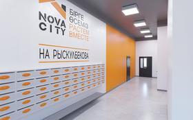1-комнатная квартира, 33 м², 5/9 этаж, Рыскулбекова 29 за 11.5 млн 〒 в Нур-Султане (Астана), Алматы р-н