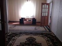 5-комнатный дом, 103 м², 5 сот., Кооперативная 2 за 10.5 млн 〒 в Аксае