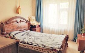 3-комнатная квартира, 68 м², 5/5 этаж, улица Турара Рыскулова за 9 млн 〒 в Актобе