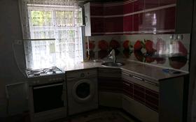 4-комнатный дом, 81.56 м², 4 сот., Кенен Азербаева 29 — Жамбыла за 18 млн 〒 в Таразе