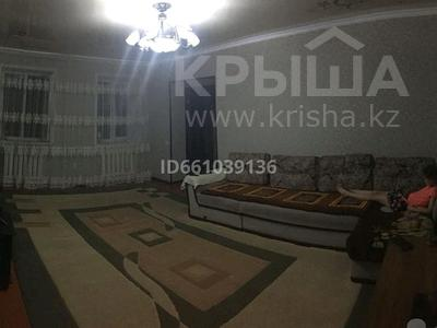4-комнатный дом, 81.56 м², 4 сот., Кенен Азербаева 29 — Жамбыла за 16 млн 〒 в Таразе — фото 7