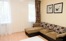 2-комнатная квартира, 55 м², 1 этаж посуточно, Ленина 74А за 12 495 〒 в Караганде, Казыбек би р-н