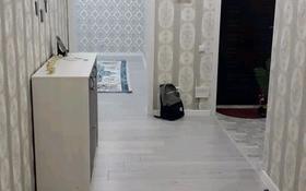3-комнатная квартира, 95 м², 6/9 этаж, Центральный 41б за 34 млн 〒 в Кокшетау