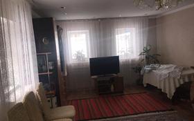 3-комнатный дом, 80 м², 6 сот., Переулок Пионеров 269 за 12 млн 〒 в Павлодаре