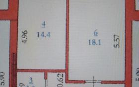 1-комнатная квартира, 53.4 м², 2/5 этаж, Болашак за 9.3 млн 〒 в Актобе, мкр 12