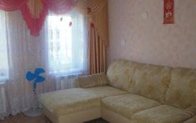 7-комнатный дом, 100 м², 6 сот., Политехническая 25 — 5 товарный за 17 млн 〒 в Саратове