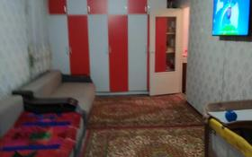1-комнатная квартира, 35.1 м², 2/4 этаж, Байбитшилик за 7 млн 〒 в