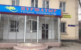 Офис площадью 85 м², Абая 154 — Ташкенсткая за 150 000 〒 в Таразе