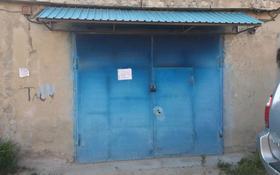 Гараж за 2.3 млн 〒 в Актау, 28А мкр