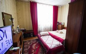 1-комнатная квартира, 38 м², 2/2 этаж, Жамбыла за 6.2 млн 〒 в Талдыкоргане