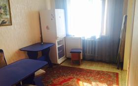 4-комнатная квартира, 66 м², 1/5 этаж помесячно, 6 микрорайон 33 за 70 000 〒 в Темиртау