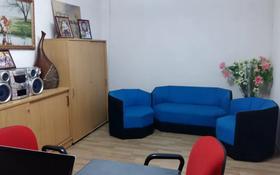 Помещение площадью 190 м², Толстого — Молдагалиева за 45 млн 〒 в Алматы, Турксибский р-н