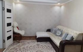 2-комнатный дом, 73 м², 4.5 сот., Краснозвездная за 9.8 млн 〒 в Семее