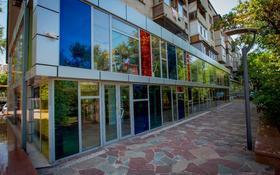 Офис площадью 825 м², Джандосова — Ауэзова за 340 млн 〒 в Алматы, Бостандыкский р-н