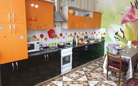 3-комнатная квартира, 93 м², 2/4 этаж, Бухар-Жырау 26 за 34.5 млн 〒 в Караганде, Казыбек би р-н