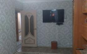 4-комнатная квартира, 78 м², 4/5 этаж, 1-й микрорайон 30 — Махамбет дангылы за 7 млн 〒 в Кульсары