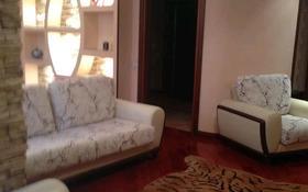 5-комнатная квартира, 208 м², 4/6 этаж помесячно, Тулебаева 175 за 1.1 млн 〒 в Алматы, Медеуский р-н