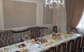 3-комнатный дом посуточно, 120 м², Четвёртая улица — Питерских коммунаров за 40 000 〒 в Усть-Каменогорске