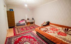1-комнатная квартира, 31 м², 4 этаж, Мкр Жетысу за 8.7 млн 〒 в Талдыкоргане