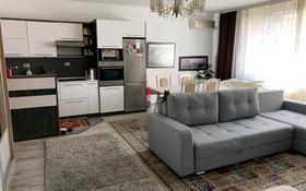 3-комнатная квартира, 80 м², 4/5 этаж, мкр Думан-2 за 35 млн 〒 в Алматы, Медеуский р-н