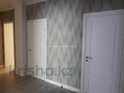 3-комнатная квартира, 104 м², 4/6 этаж, 34 микрорайон 8 за 24 млн 〒 в Актау — фото 14