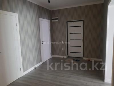 3-комнатная квартира, 104 м², 4/6 этаж, 34 микрорайон 8 за 24 млн 〒 в Актау — фото 15