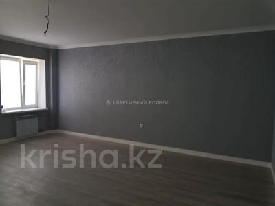 3-комнатная квартира, 104 м², 4/6 этаж, 34 микрорайон 8 за 24 млн 〒 в Актау — фото 4
