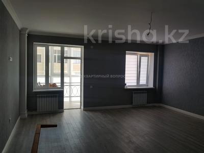 3-комнатная квартира, 104 м², 4/6 этаж, 34 микрорайон 8 за 24 млн 〒 в Актау