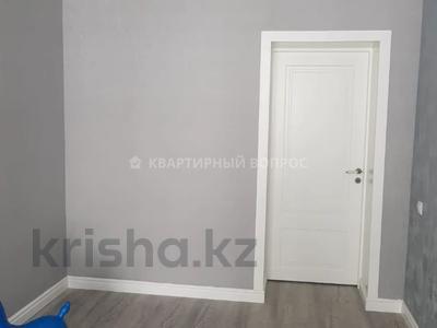 3-комнатная квартира, 104 м², 4/6 этаж, 34 микрорайон 8 за 24 млн 〒 в Актау — фото 7