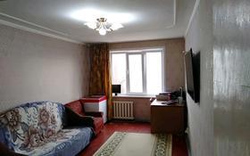 2-комнатная квартира, 52 м², 4/5 этаж, Юность мкр 61 за 11.5 млн 〒 в Семее