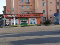 Магазин площадью 210 м²