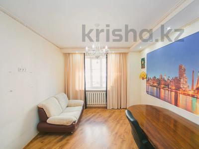 2-комнатная квартира, 60.9 м², 4/15 этаж, Мәңгілік Ел 19 за ~ 25 млн 〒 в Нур-Султане (Астана), Есиль р-н — фото 2